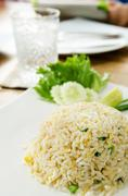 A plate of rice with vegetables. selective focus. Stock Photos
