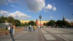 Pan view of the Manezh Square. Stock Footage