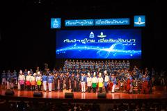royal thai air force symphony orchestra - stock photo