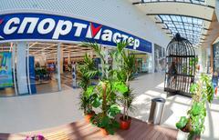 inside of the samara hypermarket ambar. the - stock photo