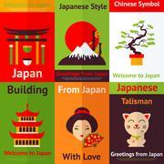 Japan mini posters - stock illustration