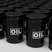 The oil drums Stock Illustration