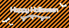 happy halloween created from chain - stock illustration