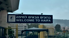 Western Asia Mediterranean Sea Israel Haifa 004 welcome sign at harbor exit Stock Footage