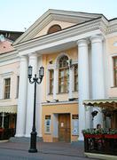 Training theatre at bolshaya pokrovskaya street Stock Photos