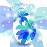 Stock Illustration of Easter card egg with wishes
