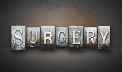 surgery letterpress - stock illustration