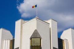 President's administration building, Chisinau, Moldova - stock photo