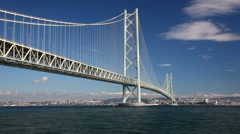 Akashi Kaikyo Bridge, Hyogo Prefecture, Japan Stock Footage