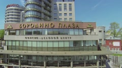 Exterior of Hotel and Business center Borodino Plaza at sunny day Stock Footage