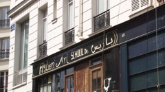 Paris (Chateau Rouge) Storefront / Window Stock Footage