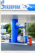 ASTRAKHAN  RUSSIA -August 16, 2014 illustrative editorial photo of petrol Stock Photos