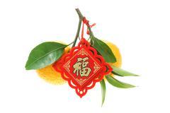 Mandarin oranges with trinket Stock Photos