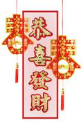 chinese new year auspicious greetings - stock photo