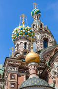 domes of church of the savior on spilled blood (cathedral of the resurrection - stock photo