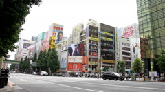Traffic in Akihabara, Tokyo city 2014 (31) - stock footage