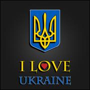 I love ukraine. stylish for t-shirts, mugs, caps Stock Illustration