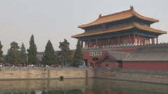 Gate Might Divine entrance The Forbidden City imperial palace Beijing day iconic Stock Footage