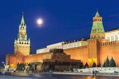 Stock Photo of Russia, Moscow, view to Spasskaya Tower, Lenin Mausoleum, Kremlin Senate and