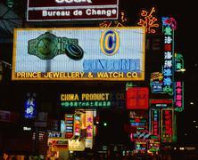 Nathan Road, Golden Mile, Kowloon, Hong Kong - stock photo