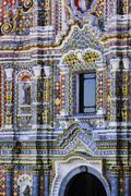 Church of San Francisco, Acatepec, Azulejos, Cholula, Mexico Stock Photos