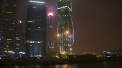 Establishing shot. Modern office buildings at winter night, Moscow. Stock Footage