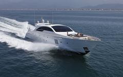 Luxury Yacht at Sea Kuvituskuvat