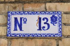 Address Number on Wall, Spain - stock photo