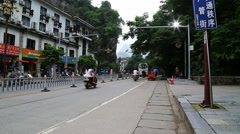 Street traffic, yangshuo Stock Footage