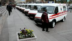 Ambulance cars, Kyiv City State Administration, Kyiv, Ukraine, Stock Footage