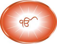 Stock Illustration of ek onkar, khanda the holy motif
