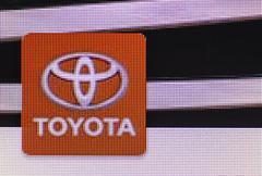 Toyota icon on computer screen Stock Photos
