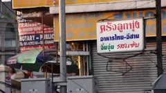 ASIA TRANSPORTATION (BOATS) - Various signs in Thai language near canal Stock Footage