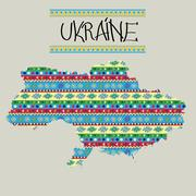 New ukraine map Stock Illustration