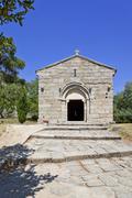 Sao Miguel Chapel, Capela de São Miguel, Guimaraes - stock photo