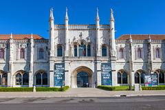 lisbon, portugal. august 24, 2014: national museum of archeology (museu nacio - stock photo