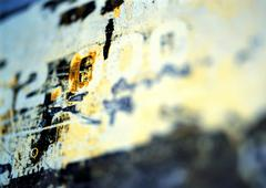2000 text on rusty surface, close-up - stock photo