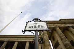 Germany, Berlin, 18th of March Square (Platz des 18. Marz) and Brandenburg Gate Stock Photos