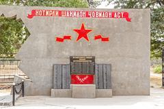 monument to alexander mironenko - stock photo