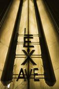 Lexington avenue sign in the Chrysler Building lobby, Manhattan, New York City - stock photo