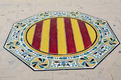 Coat spain catalonia square sevilla Stock Photos