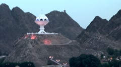 Muttrah (Matrah) Oman sultanate 031 landmark big censer on mountain Stock Footage