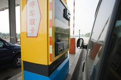 Automated tollbooth, China, view from car window - stock photo