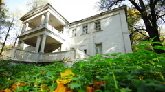Outbuilding of the 19th century on the estate Stroganoff in Moscow. Stock Footage