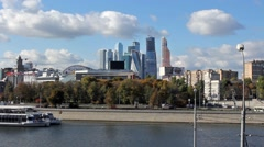 Moscow International Business Center  Stock Footage