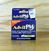 Box of advil pm Stock Photos
