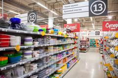 aisle view of a hypermarket karusel - stock photo