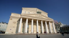 Exterior of the Bolshoi Theater. Stock Footage
