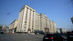 View of the Building of The State Duma. Stock Footage
