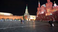 Evening pan view of the Red Square. Stock Footage